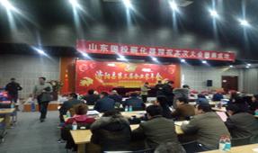 金创领导参加济阳县第三届企业家年会