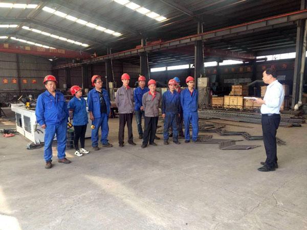 升降平台厂家召开安全生产会议