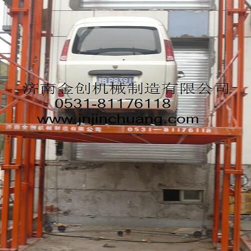 载车用链条双体导轨式液压货梯